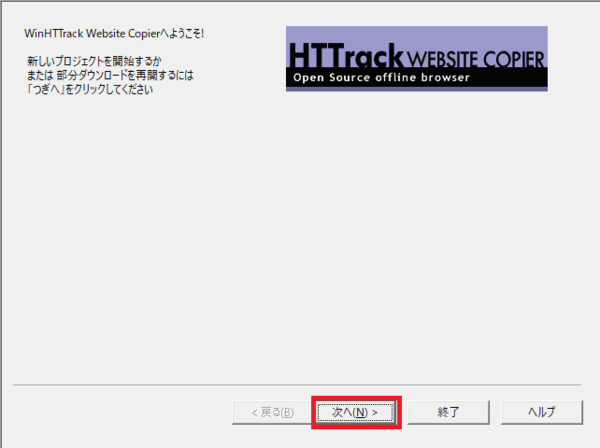 HTTrack17.PNG